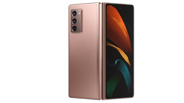 Samsung Galaxy Z Fold2 Price in Bangladesh